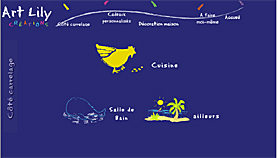 art-lily.fr (2004)